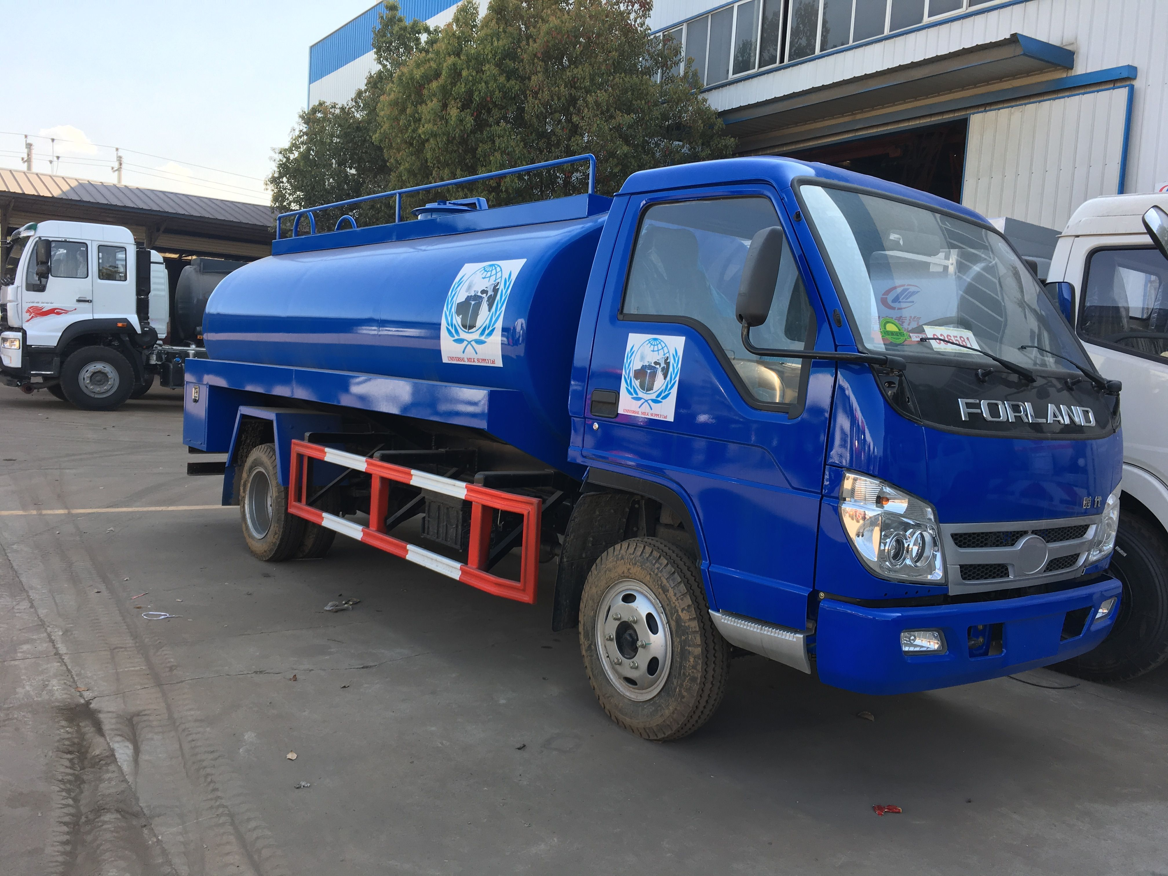 16f5383e78 Refrigerators · Chest Freezer · Milk tank trucks