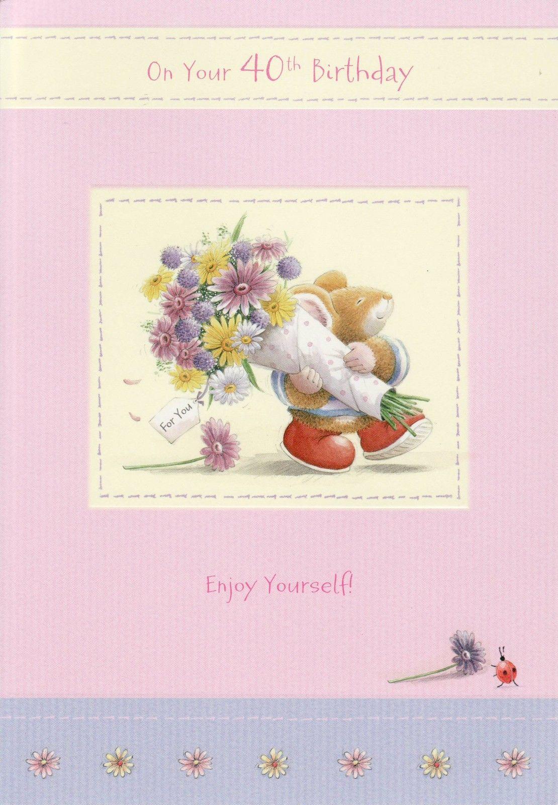 Large Cute Hallmark Country Companions Mouse Birthday card – Hallmark Personalised Birthday Cards