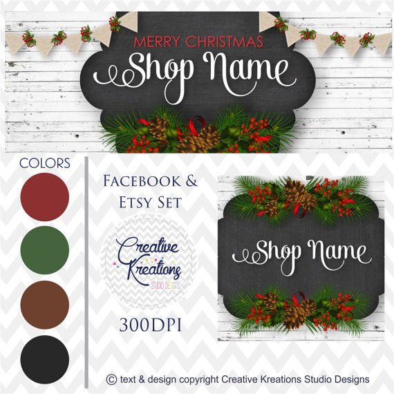 Facebook Set Merry Christmas Barn Wood Plaid Burlap Rustic Chic Etsy Cover Business Page