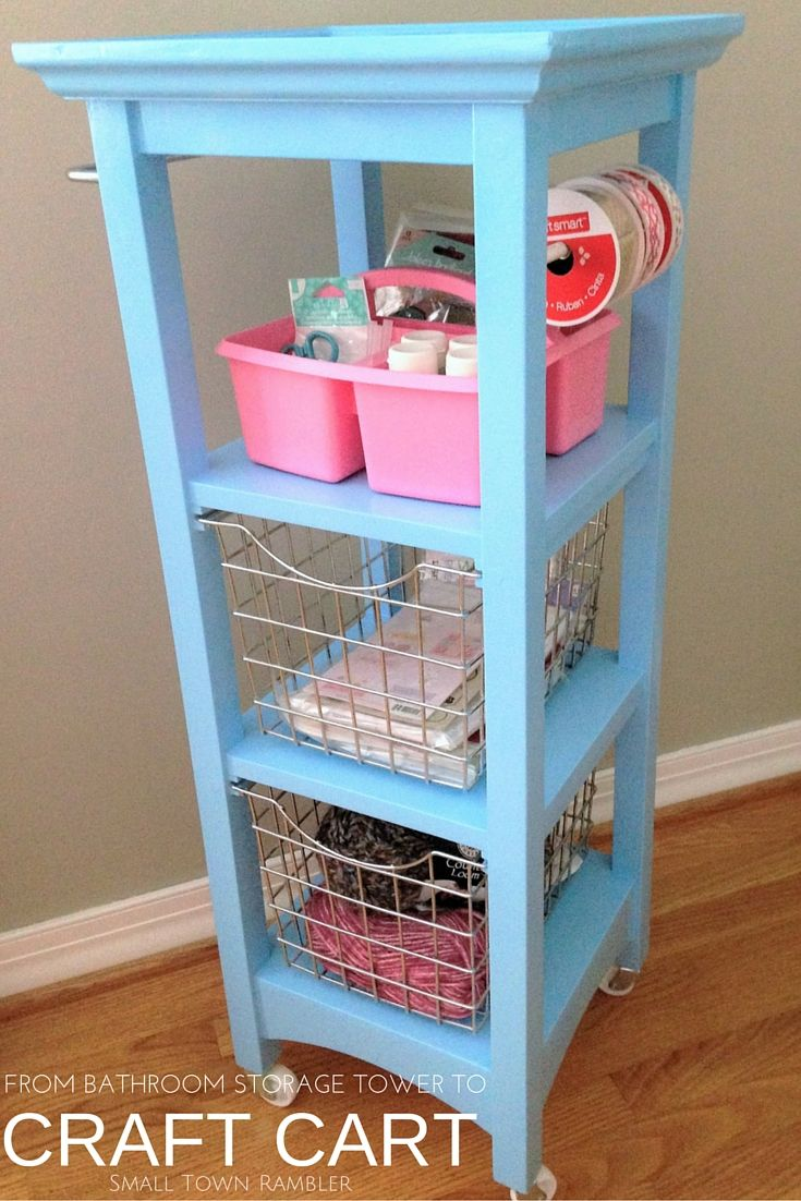 Bathroom Storage Tower Repurposed Into A Craft Cart Bloggers Best