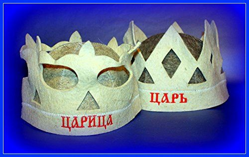 Easter gift idea 2 sauna hat king crown queen crown woo https easter gift idea 2 sauna hat king crown queen crown woo negle Images