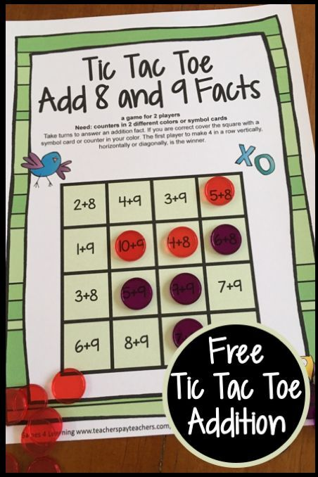 Free Addition Games Just Print And Play Addition Tic Tac Toe