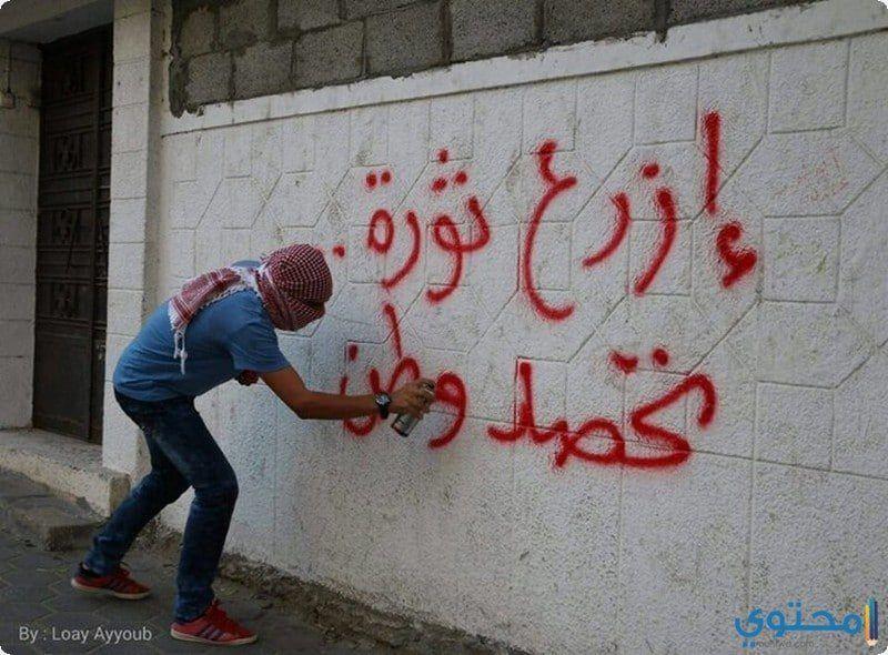 صور مكتوب عليها محمد صلى الله عليه وسلم موقع محتوى Street Art Quotes Funny Quotes For Instagram Arabic Tattoo Quotes