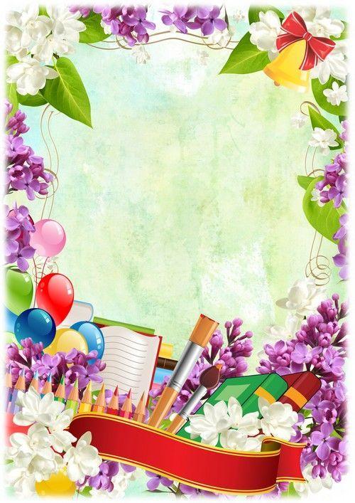 Шаблоны открыток воспитателю