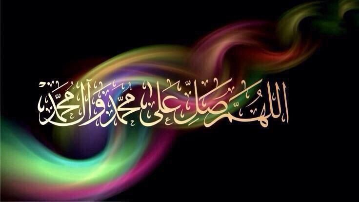 Pin On Arabic Quran Verses Islamic Duaas Sayings
