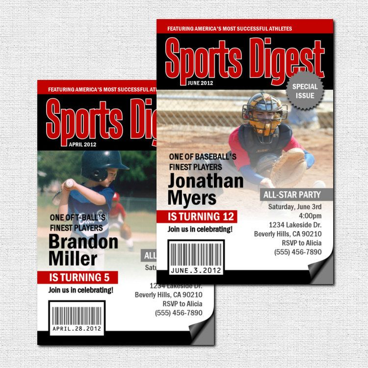 SPORTS INVITATIONS - Magazine Cover Style Birthday Party (printable ...