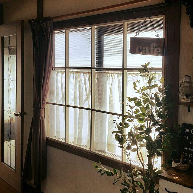 カフェ気分でオシャレに目隠し Hiromiさんの窓枠diy 窓枠diy 窓枠 障子 Diy