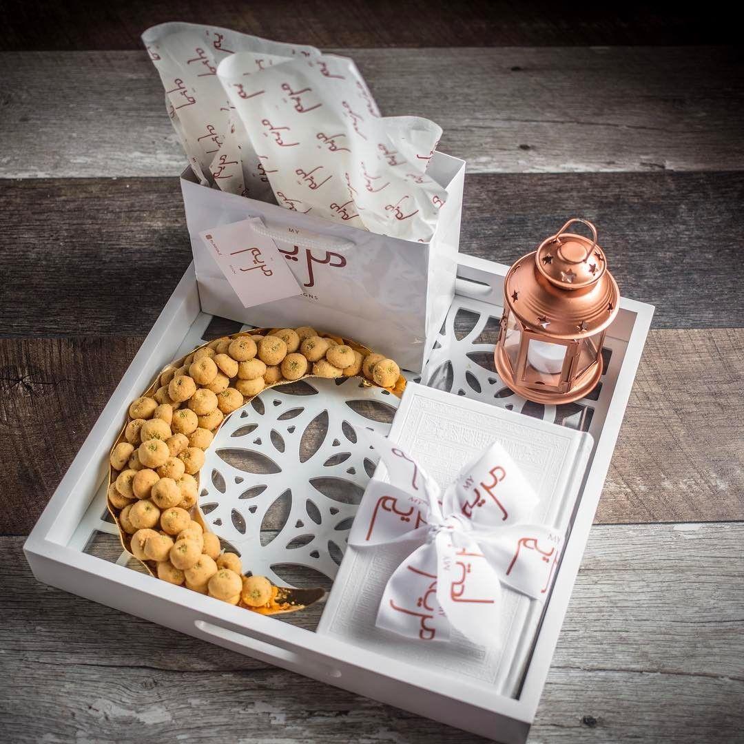 هدية شهر رمضان المبارك عباره عن Ramadan Decorations Ramadan Crafts Ramadan Gifts