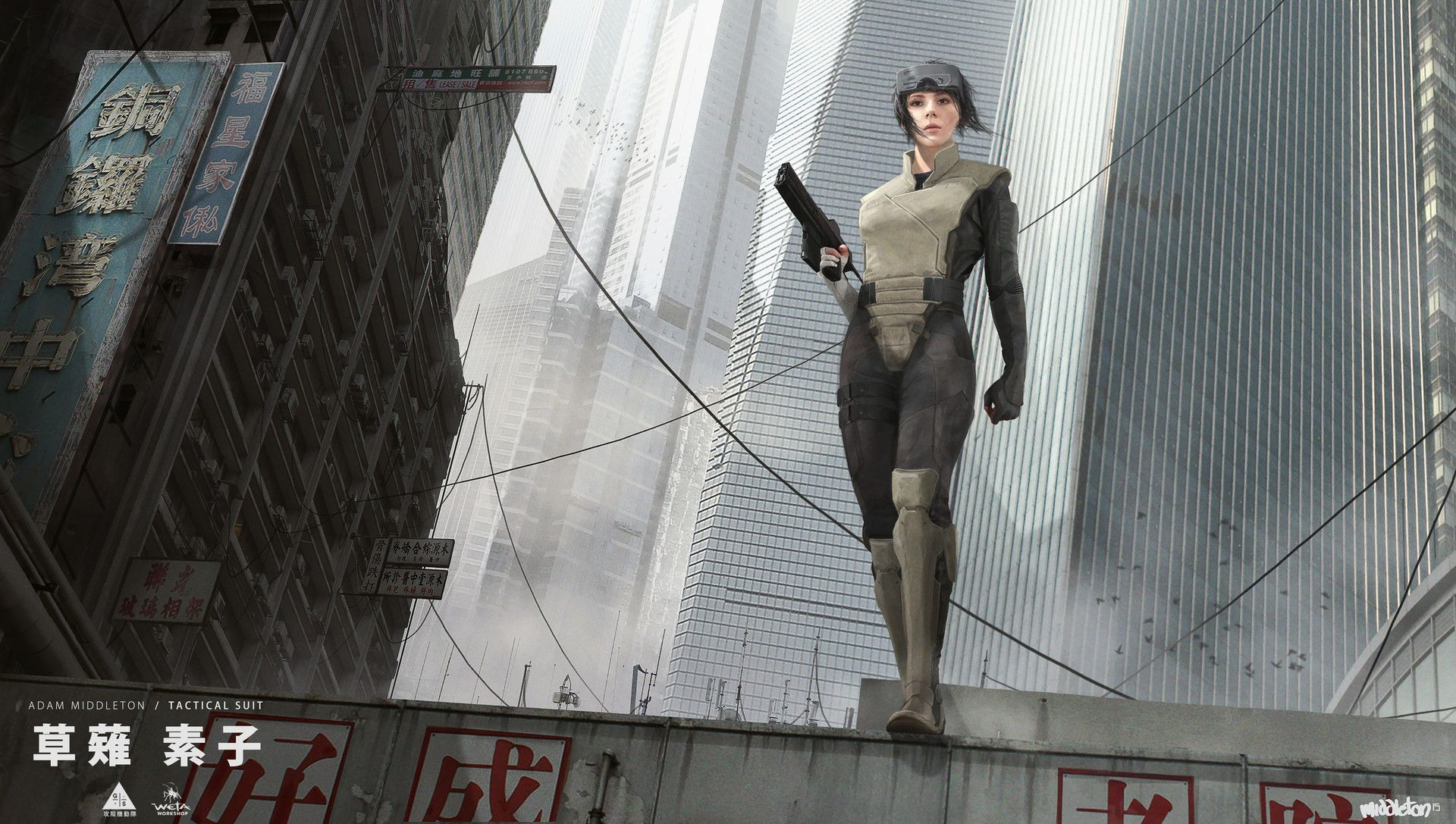 The Incredible Art Of The Ghost In The Shell Movie Ghost In The Shell Concept Art World Weta Workshop