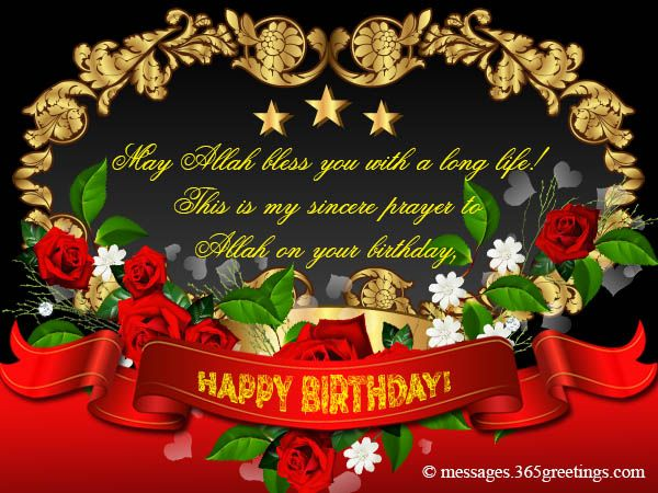 Islamic Birthday Wishes Ideas For The House Birthday Wishes