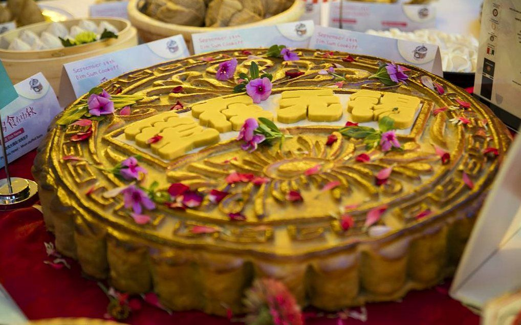 36 KG giant moon cake put on display at a food market in