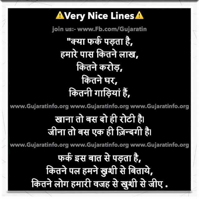 Hindi Quoats | Hindi suvichar | Hindi quotes, Quotes, Jokes