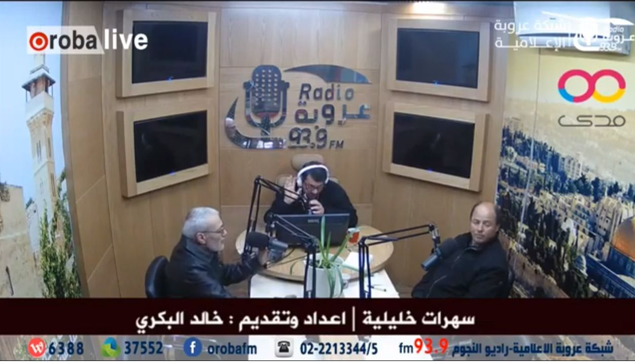 الحكومة الفلسطينية القادمة Radio Flatscreen Tv Journalist
