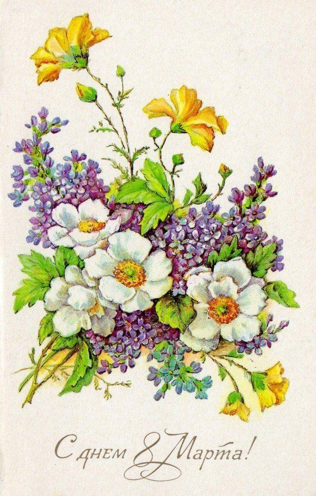 Нарисованные открытки цветов