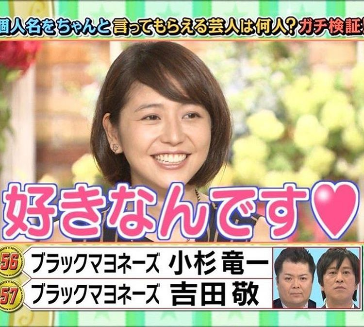 Instagram의 Strawberry 님 ロンハーのまさみちゃんが可愛すぎる件 Masami Nagasawa 長澤まさみ Masaminagasawa ロンドンハーツ In 2020