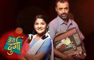 Meri Durga 23 July 2017 Full Episode Online | Aarambh On