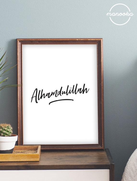 Alhamdulillah Louange Au Dieu Typographie Minimaliste Citation