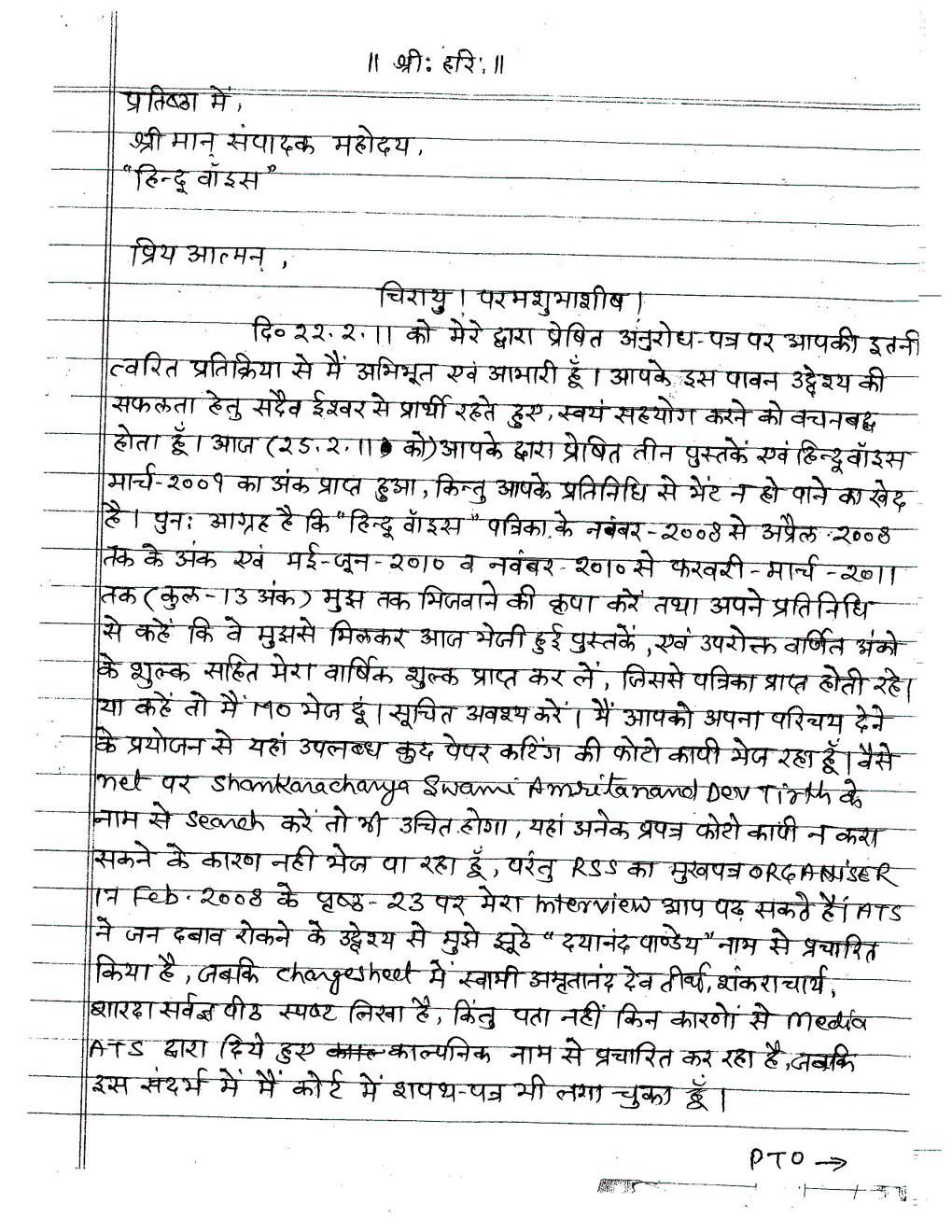 Indira gandhi essay in hindi. Mahatma Gandhi Photo Gallery : 1869 ...