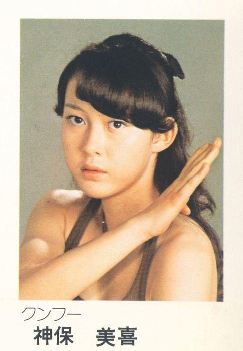 Hausu (1977) Classic movies, Miki, Cinephile