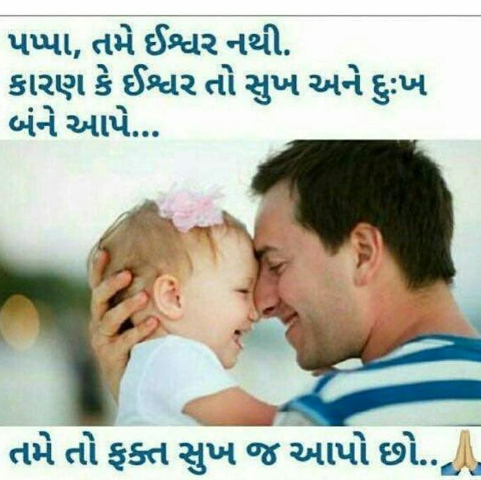 My papa   maa Papa   Attachment parenting, Stay at home dad