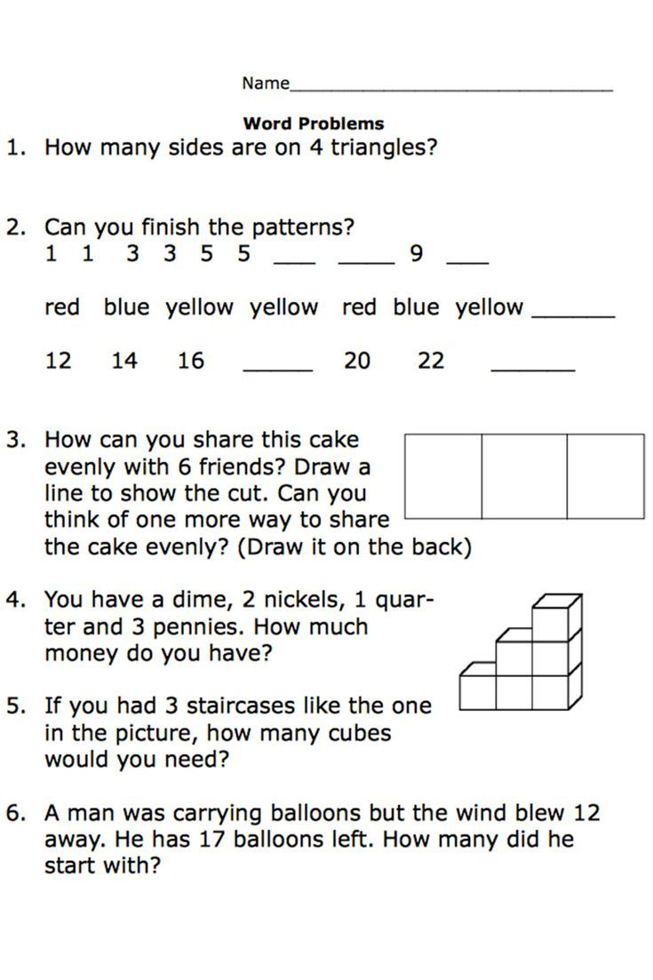 Free Printable Worksheets for Second-Grade Math Word Problems | Math ...