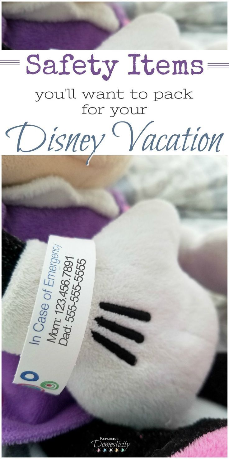 Safety Items you'll want to pack for your Disney Vacation Walt Disney World Packing List   Overlooked Items to pack for Disney   Disneyland   Disney Mom   Disney Vacation   Kids safety   vacation with kids #Disney #WaltDisneyWorld #Disneyland #familytravel #family #kids #parenting #safety