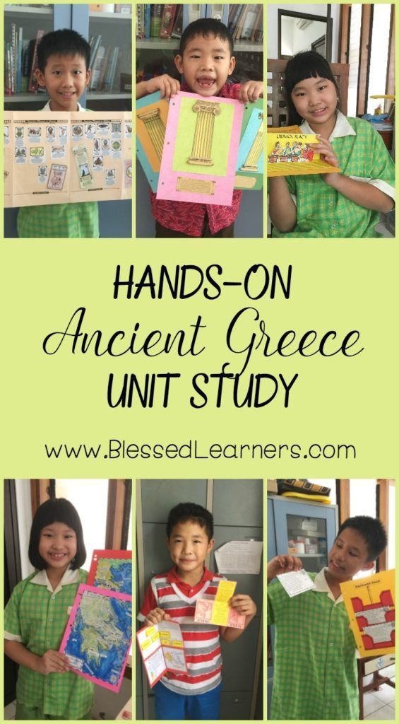 Hands-on Project Passport: Ancient Greece Unit study gives wonderful learning experience in the world history with several alive learning skills covered.