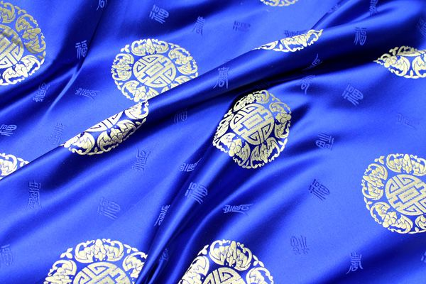 Blue and Gold Chinese Brocade Fabric
