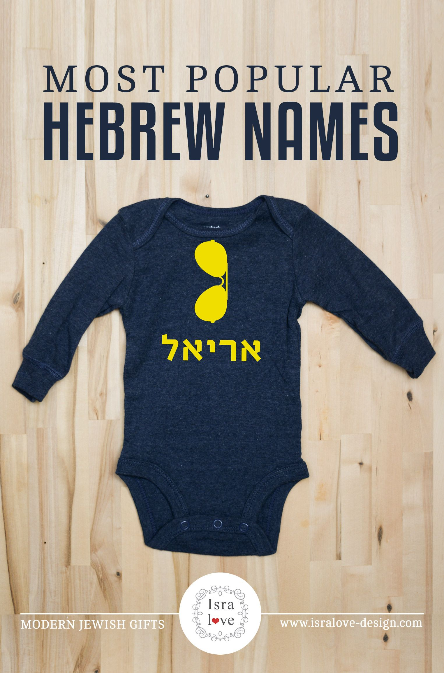 Most pouplar Hebrew Names   Jewish gifts   personalized Hebrew name onesie   by isralove