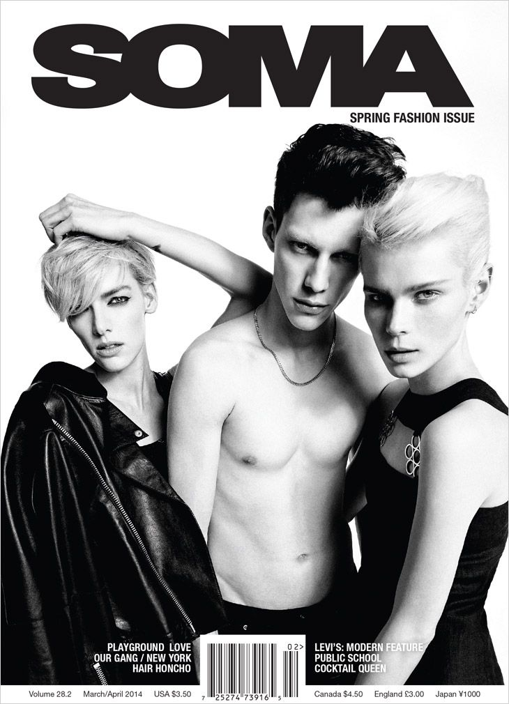 Nemanja Maksic for Soma Magazine Spring 2014