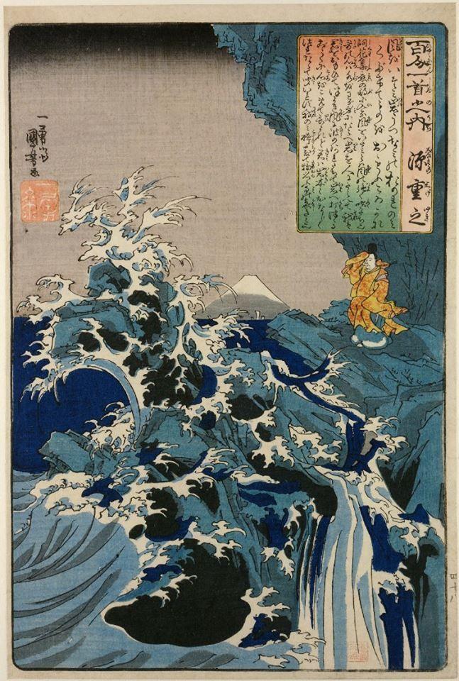 Kuniyoshi Utagawa Japanese Ukiyo E 1797 1861 Ukiyoe Japanese Woodblock Printing Japanese Woodcut