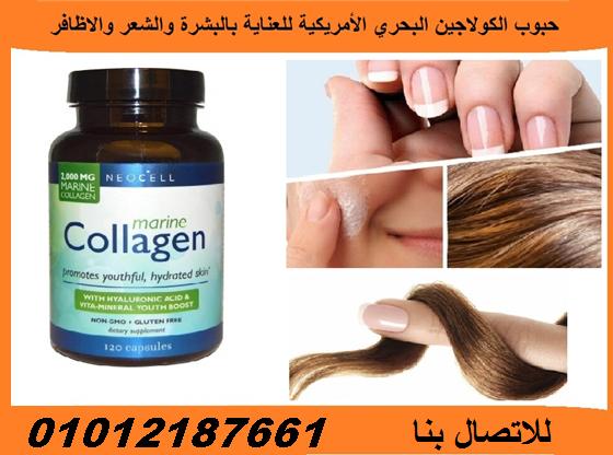 حبوب الكولاجين البحري الأمريكية للبشرة والشعر Coconut Oil Jar Coconut Oil Collagen