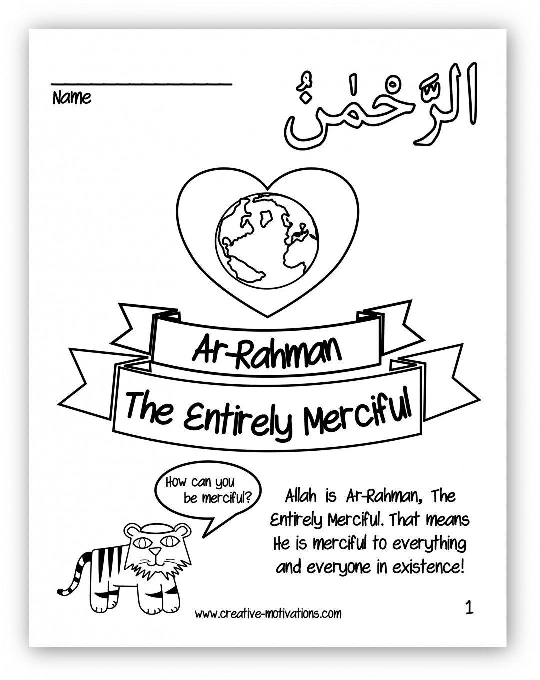 Tariq Teaches Allah S Names Day 1 Ar Rahman