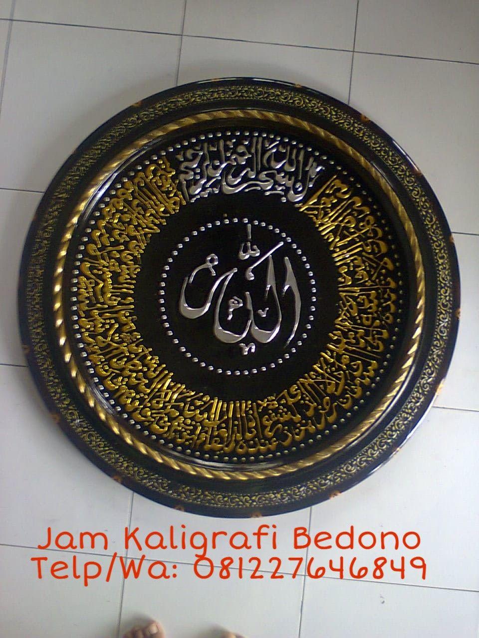 Terbaik Wa 62 812 2764 6849 Jual Jam Kaligrafi Prada Etalase Hiasan Kaligrafi Arab