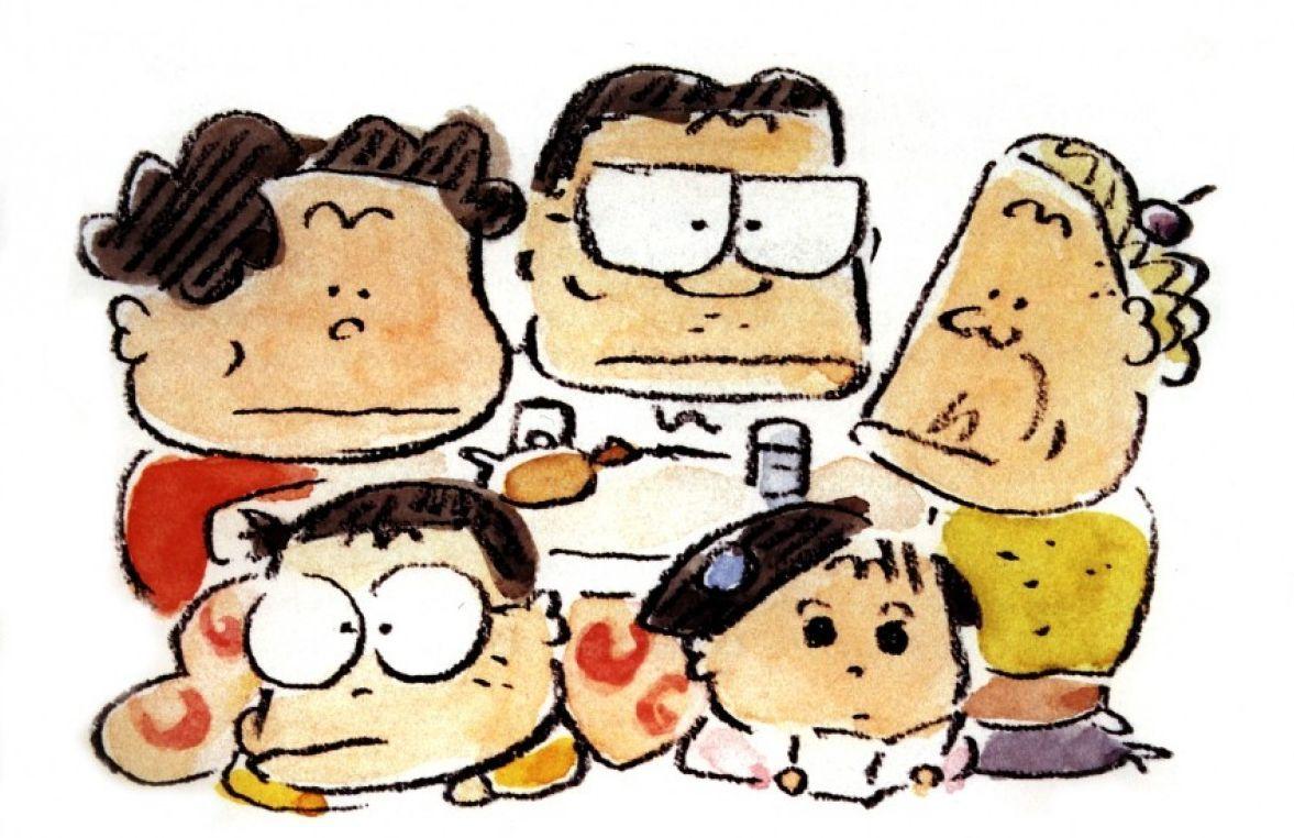 mes voisins yamada