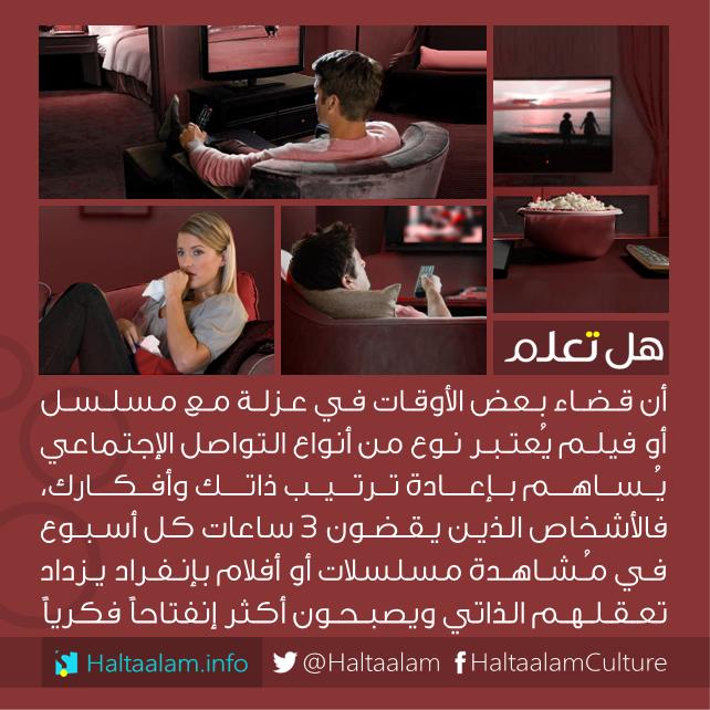 4 أنواع من المديرين السيئين وكيفية التعامل معهم صحيفة مكة انفوجرافيك توظيف Infographic Asos Shopping