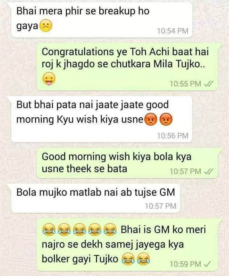 Indian WhatsApp Chats That Are Really Stupid Yet Hilariously Funny - ScoopNow