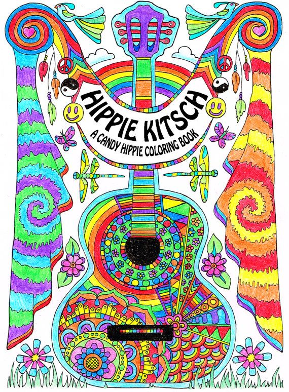 Hippie Kitsch Printable Adult Coloring Book By CandyHippie