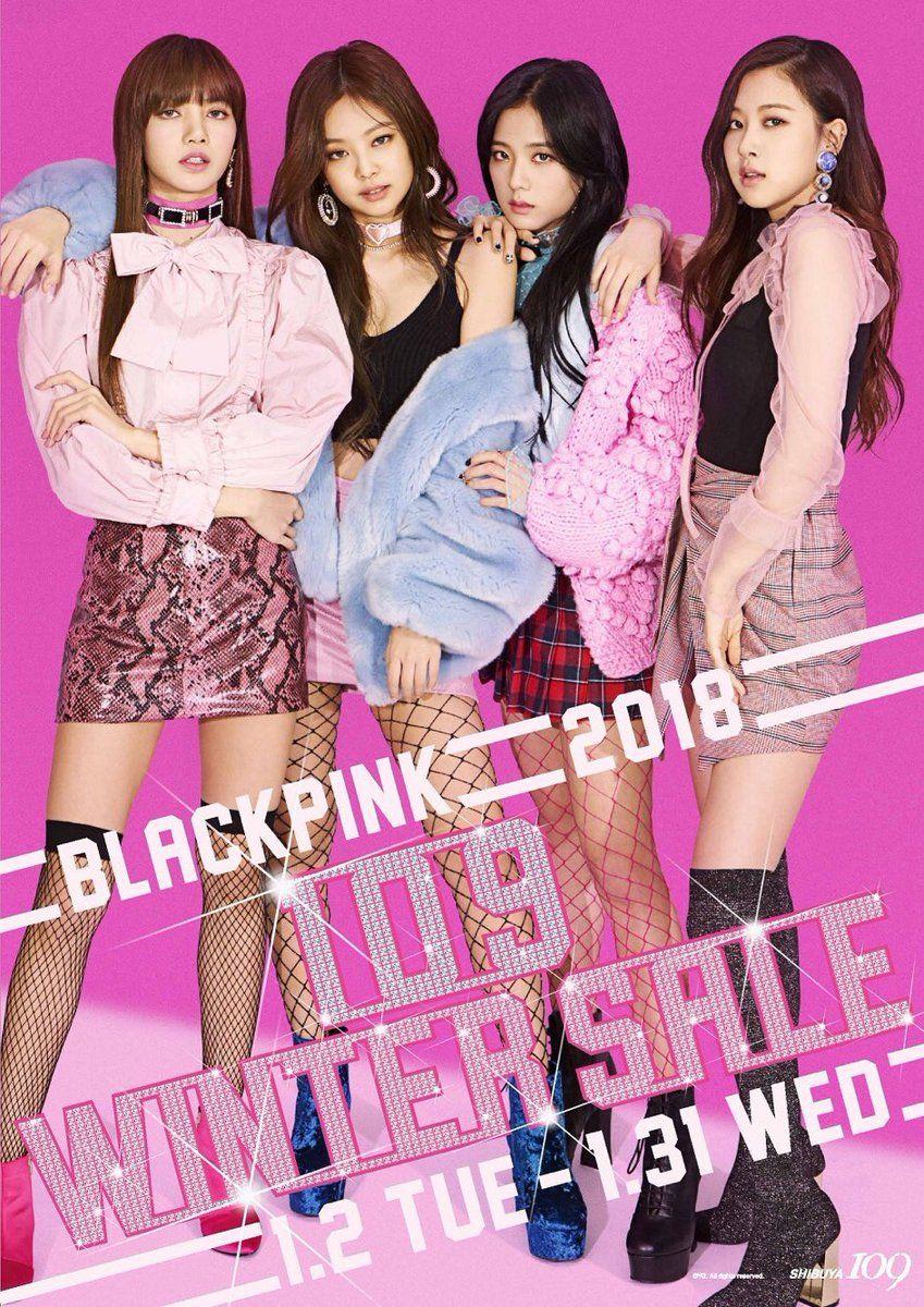 Blackpink Blackpink Fashion Blackpink Black Pink