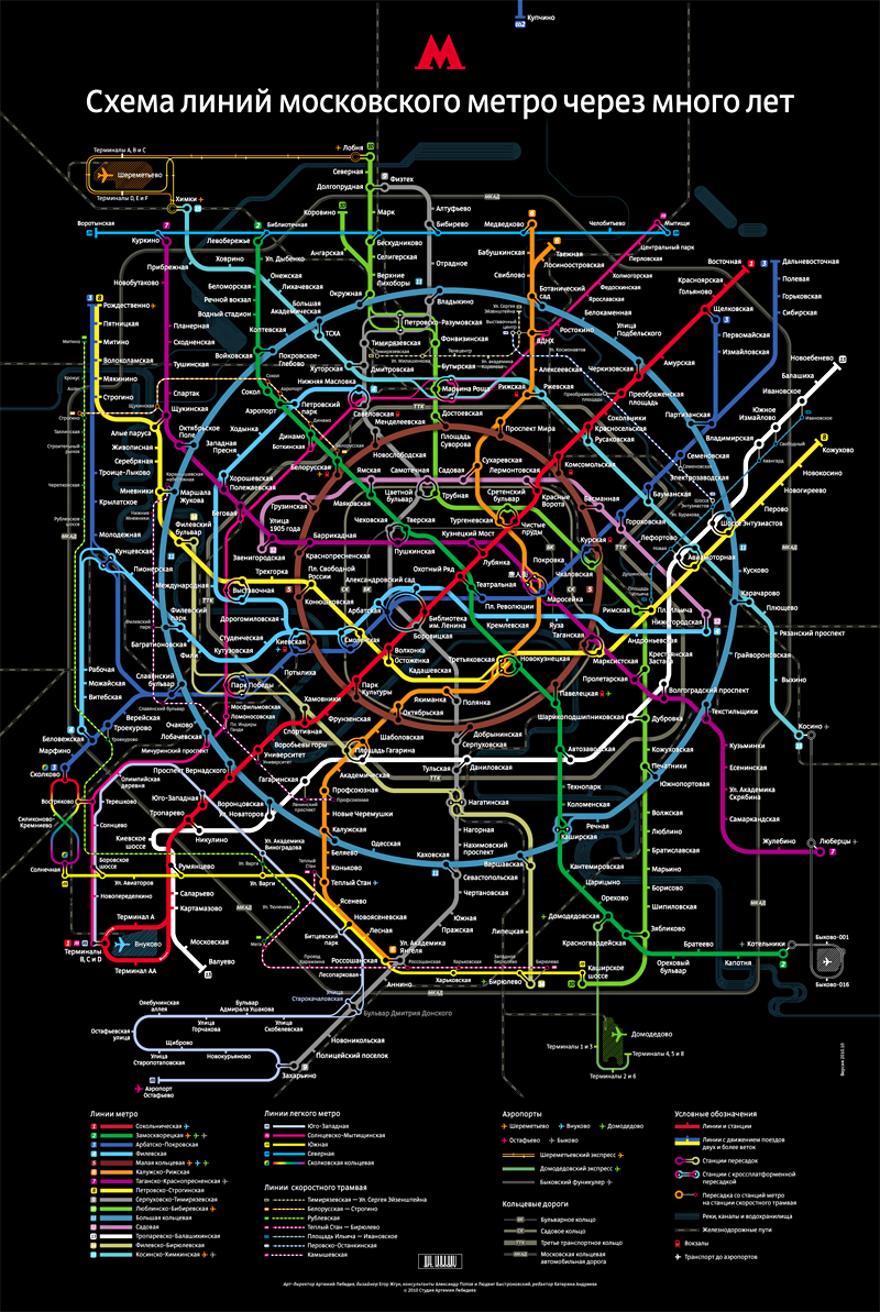 Doctor ojiplatico plano metro moscu all interesting pinterest moscow metro in the next 100 years map design by art lebedev studio gumiabroncs Images