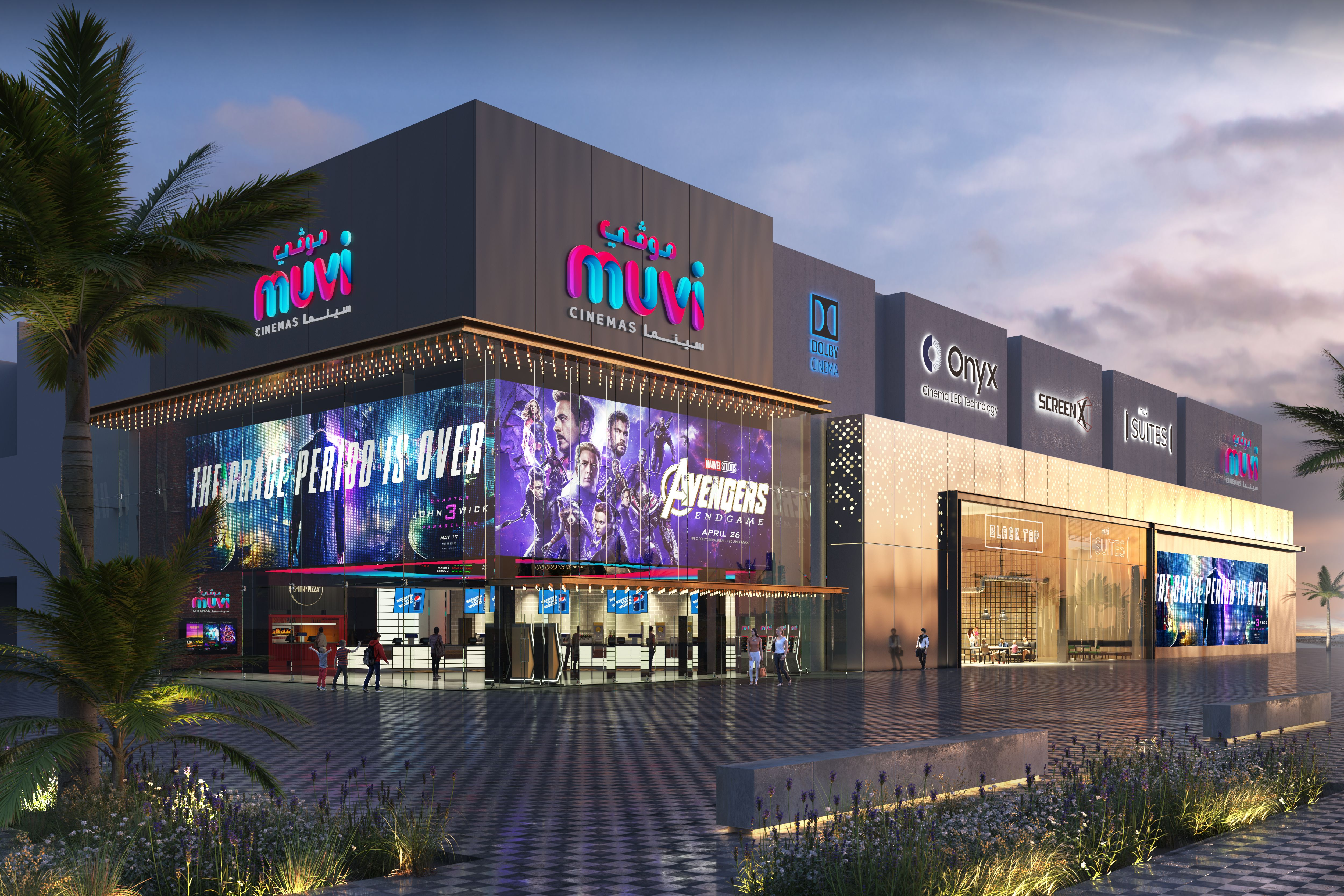 Muvi U Walk Cinema Riyadh Cinema Saudi Arabia Family Entertainment
