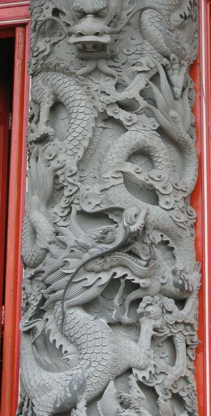 Dragon stone relief in Po-lin Monastery, Lantau Island, Hong Kong.