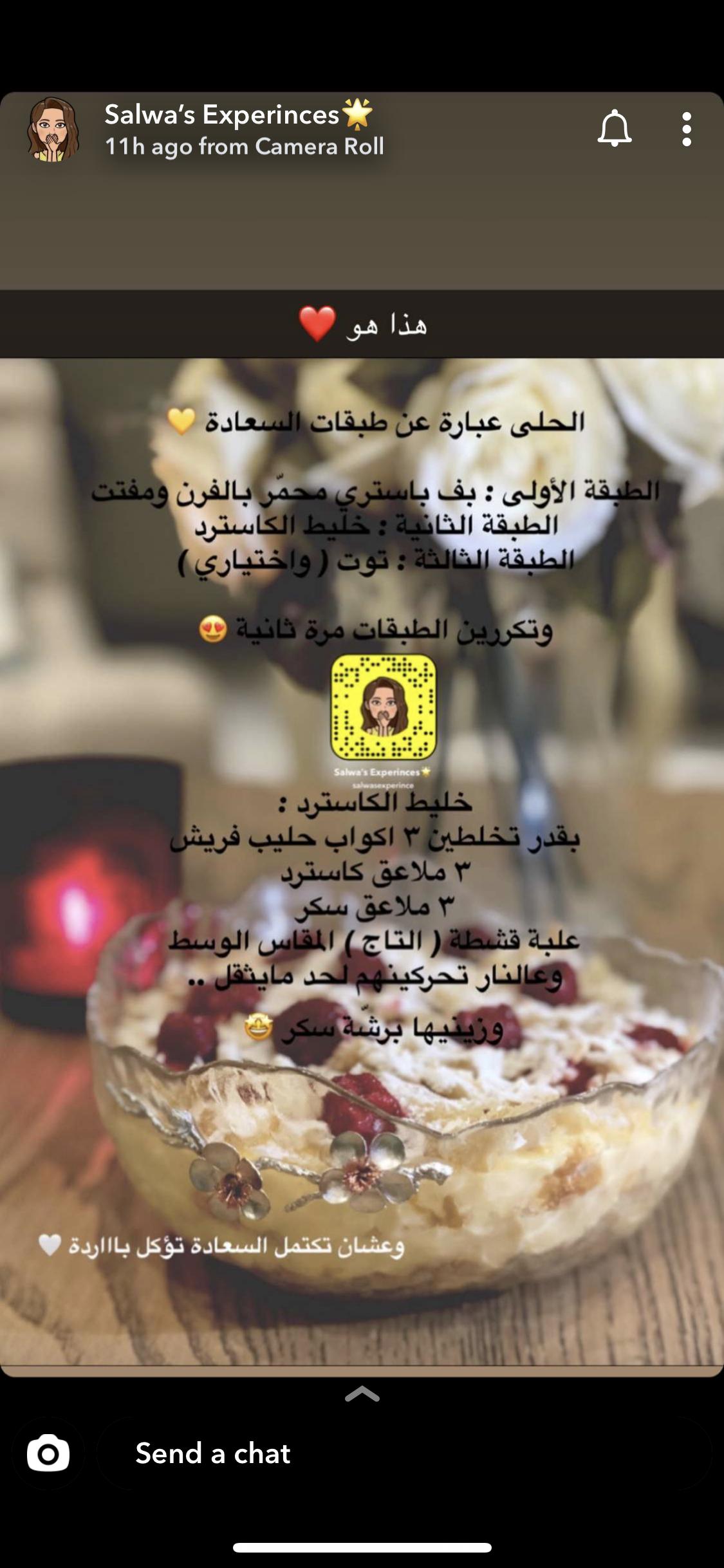 Pin By Tahani On حلويات Yummy Food Dessert Food Recipies Food To Make