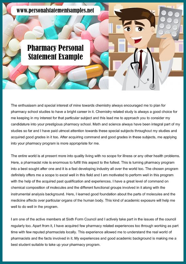 pharmacy school personal statement sample