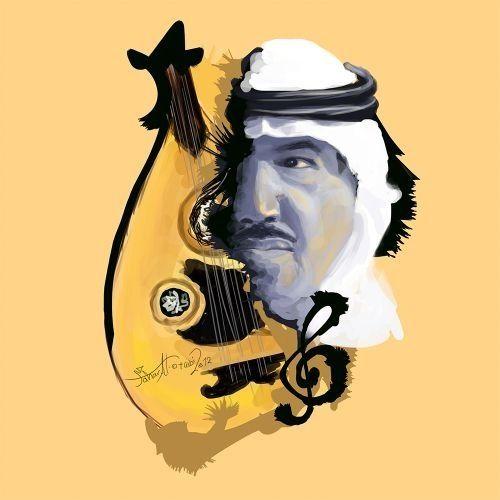محمد عبده Evil Eye Art Caligraphy Art Arabic Art