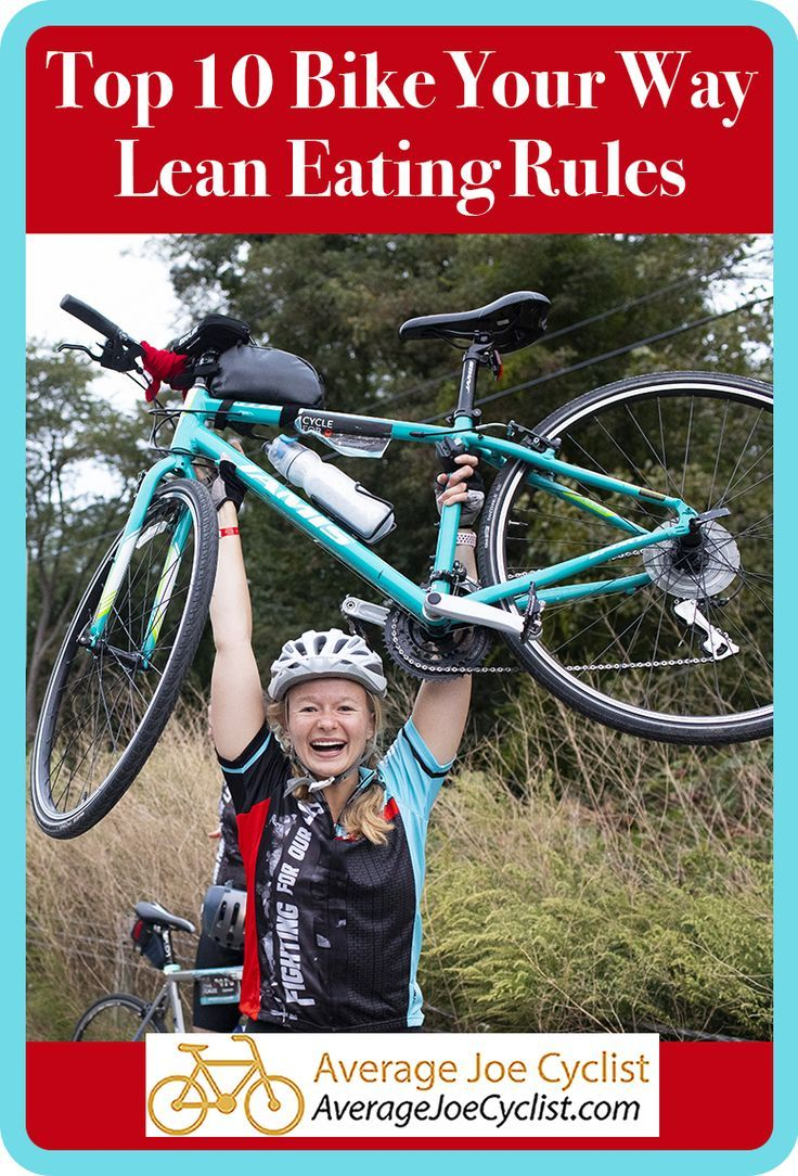 Pin On Cycling Education