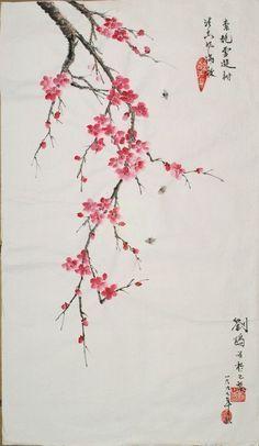 Une Estampe De Cerisier Japonais Art De Fleur De Cerisier Fleur