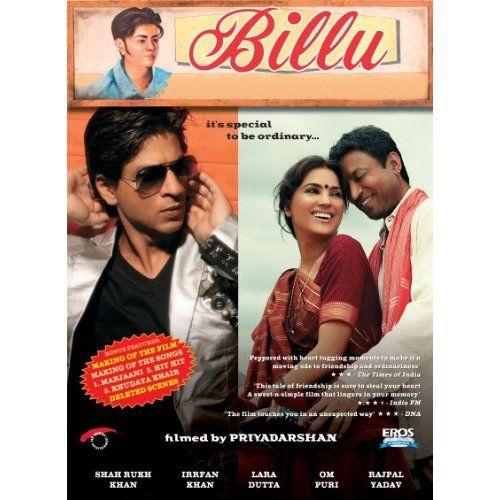 billu barber 2 pakistani movie free instmank