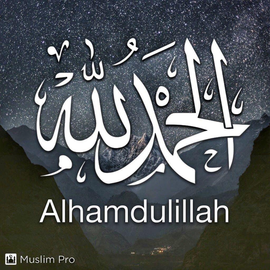 Pin by işletmesiz on hat calismalari Islamic calligraphy