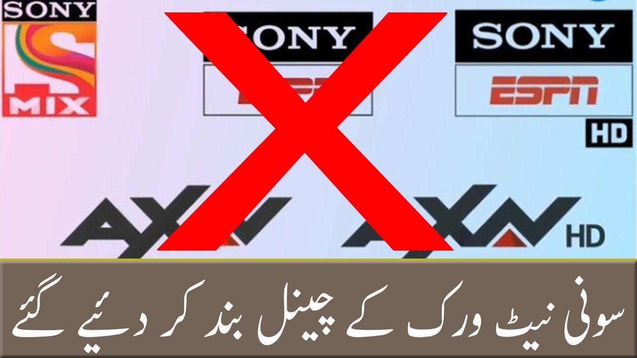 Sony Network Shutdown 5 Channels Sony Mix Sony Espn Espn Hd Axn Axn Hd Sony Networking Espn